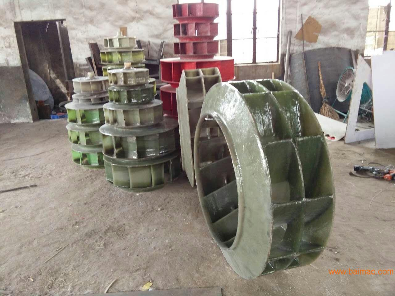 marine centrifugal impeller fan parts_04