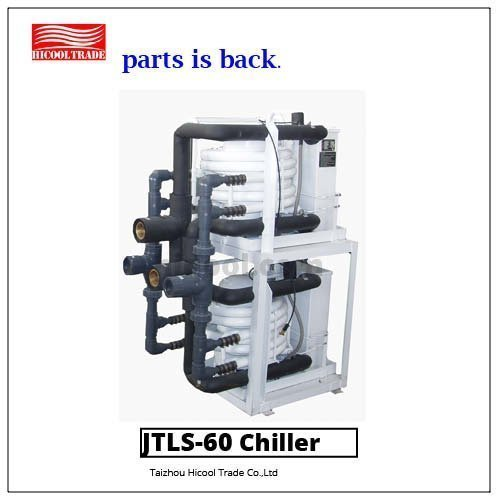 JTLS-60 Chiller unit MARINE cruise ship center air conditioner
